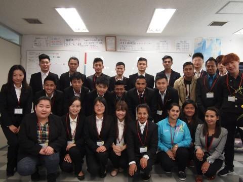 Học viện Quốc tế Fukuoka