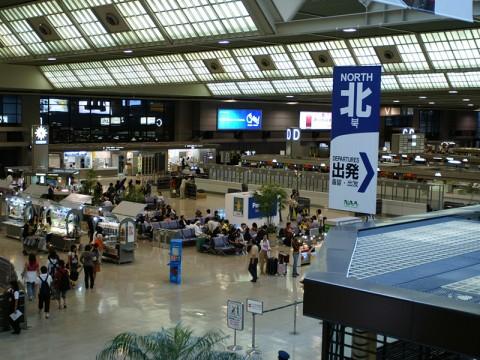 Làm gì khi lần đầu hạ cánh ở sân bay nước ngoài?